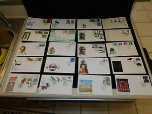 ( 20 ) 1980's CHINA PRC Souvenir Sheet First Day Cover's> FREE SHIPPING > LOT H