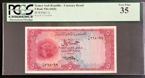 Yemen Arab Republic 1969, 5 Rials Pick-7a - VF Banknote