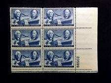 US Postage Stamp #947 ~1947 POSTAGE STAMP CENTENARY 3c Plate Block of 6 MNH