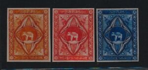 ***REPLICA*** of Siam 1881 - lot of 3 unadopted engraved proofs