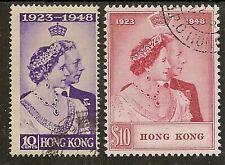 HONG KONG 1948 SILVER WEDDING SG171/2 VERY FINE USED
