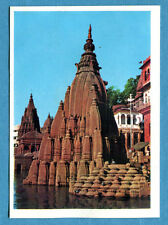 LA TERRA - Panini 1966 - Figurina-Sticker n. 248 - INDIA -Rec