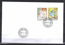 Vatican 2015 Pope Francis The Beginning of the Holy Year of Mercy FDC