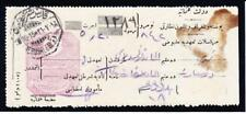 Turchia Ottoman-Revenue Paper-Receipt-Jerusalem 1/10/15