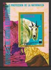 Animaux Chèvre Guinée Equatoriale (64) bloc oblitéré