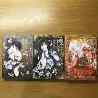 Sakura Gari New Edition 1-3 Comic Compl set Yuu Watase /Japanese Yaoi Manga Book