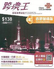 China, Hong Kong Unicom prepaid sim - Cross Border King 4G HongKong SIM