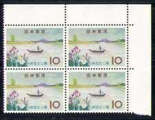 Japan 1962 Park/Mountain/Lake/Boat 1v blk (n28393)