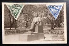 1933 Riga Latvia Airmail RPPC Postcard Cover To Uppsala Sweden Monument Blaumana