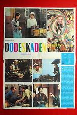 DODESKADEN AKIRA KUROSAWA JAPAN 1970 RARE EXYUGO MOVIE POSTER