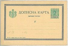 Postal Card, Stationery Serbia Stamps
