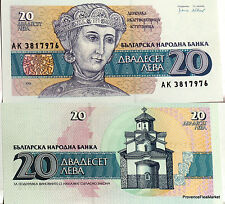 BULGARIE billet neuf 20 LEVA 1991 Pick100 Duchesse SEVASTOKRAT ORITZA DESISLAVA