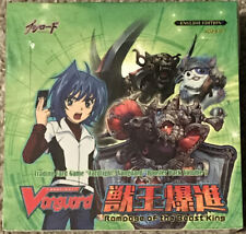 Cardfight!! Vanguard TCG VGE-BT07 Rampage Of The Beast King English Booster Box
