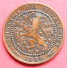 NETHERLANDS SCARCE ANTIQUE 1880 ONE CENT COIN   IN  A VERY COLLECTABLE GRADE