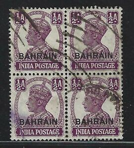 1944 Bahrain Scott #39 (SG #39) - ½a Overprinted Block of 4 - Used