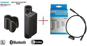 Shimano EW-WU111 Inline ANT+ WIRELESS BLUETOOTH UNIT Di2 E-TUBE +200mm EW-SD50
