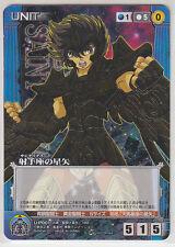 Crusade Card Game Saint Seiya Promo Card Sagittarius Seiya U-P001 Japanese