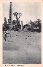1598) ETIOPIA, AXUM, OBELISCHI, CARNE IN SCATOLA SIMMENTHAL.