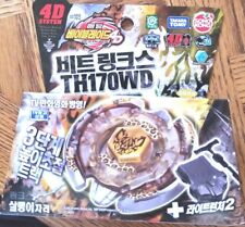 TAKARA TOMY METAL FUSION BEYBLADE BB-109 4D Beat Lynx TH170WD+Launcher Ripcord