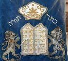 old+vintage+Judaica+TORAH+case+%22The+Ten+Commandments%2C+Crown%2C+Lions%22+gold+on+blue