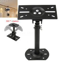 1pc of 45kg Home Theater Cinema Speaker Ceiling Wall Mount Brackets Adjustable