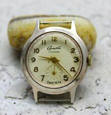 Watch Start mens wrist watch 17 Jewels  USSR RARE Serviced by master