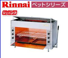 Premium quality Rinnai Infra-Red Salamande Grill Commercial Catering UK stock