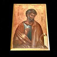 Religious Icon of a Saint