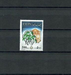 LEBANON LIBAN ENVIRONMENT MNG STAMP 500 L.L  WITH CROSS LOT(LEB 125)