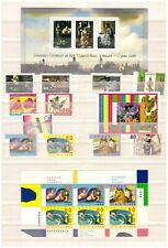 Netherlands 1996 complete year issue MNH
