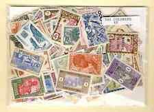 Colonies Françaises avant indépendance 300 timbres différents