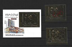 Sharjah,1968,Olympic,gold,MNH