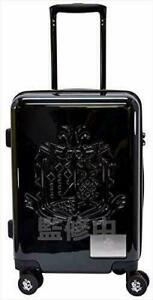 Monster Hunter World - Capcom Carry Case Travel Trunk Carry On Luggage - Black