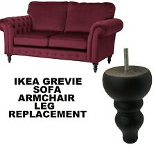 Ikea Grevie Sofa Armchair Leg Replacement Black Wood Couch Chair Feet Furniture