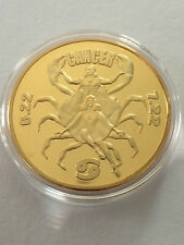 CANCER Star Sign Zodiac Gold Plated Coin For you & Loved ones great as a gifts