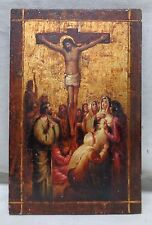 """Antique Religious Wooden Art """"Crucified Jesus"""" with Gold Finish Background"""