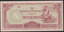 The Japanese Government BA Ten Rupees Bank Note | Bank Notes | KM Coins