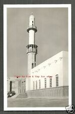 Kuwait photo postcard Mosque Studio Badran 50s