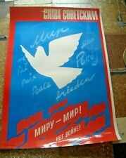 Russian Propaganda Poster Dove Laminated #8. Sell for Charity.