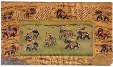 Emperor Shahjahan Playing Polo Game On Elephant With Friends Mughal Art Painting