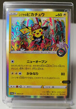 Pokemon Center Opening Promo - Shibuya Pikachu 002/S-P Japanese Promo Card - Exc