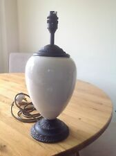 Laura Ashley Traditional Table Lamps