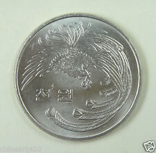 South Korea Coin 1000 Won 1981 UNC,1st Anniversary of the 5th Republic