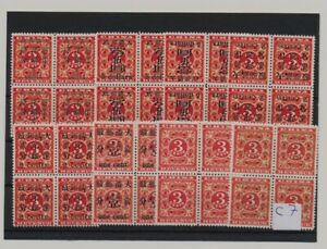 China -  red revenue -  unsorted lot of forgeries #c7