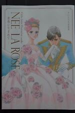 "JAPAN Chiho Saito Art Book ""Nee La Rose"" Revolutionary Girl Utena"