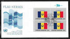 United Nations NY 1986 Flag Series - Romania, First Day Cover