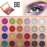 Eyeshadow Cosmetic Makeup Set Shimmer Glitter Eye Shadow Powder Palette Matte US
