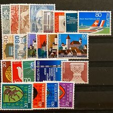 Switzerland Stamps 1979 Complete Set MNH plus full set of FDC