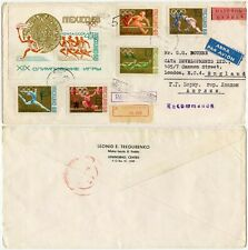 MEXICO 1968 OLYMPICS SET + MINI SHEET RUSSIA EXPRESS AIRMAIL REGISTERED to GB