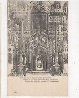 Interior Of Holy Sepulchre Jerusalem Vintage U/B Postcard 362b